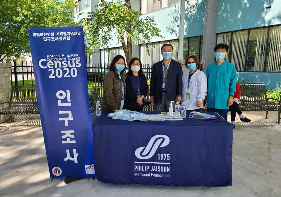 """Visiting Jaisohn Health"" University Square (39th St Apartment)"