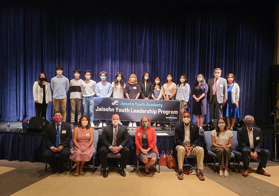 JAISOHN YOUTH ACADEMY – Youth Leadership Program